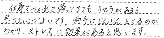 こころ編-体験談1